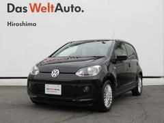 VW アップ!ハイアップ シートヒーター クルーズコントロール 認定中古車