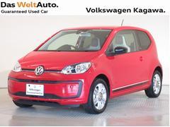 VW アップ!with beats 認定中古車 ワンオーナー 限定車