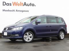 VW シャランTSI H/L  認定中古車 1年保証走行距離無制限
