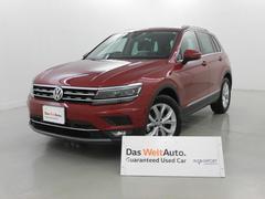 VW ティグアンTSI Highline