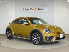 VW ザ・ビートルDune ワンオーナー 記録簿 HID 認定中古車