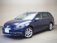 VW ゴルフヴァリアントTSIハイライン 7.5 テクノロジーパッケージ 保証付