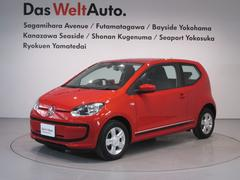 VW アップ!move up! メーカー保証付 認定中古車