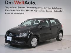 VW ポロTSI トレンドライン メーカー保証付 認定中古車