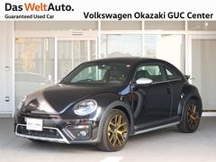 VW ザ・ビートルDune