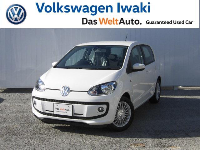 フォルクスワーゲン ハイ アップ! Volkswagen認定中古車 1オーナー