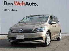 VW ゴルフトゥーランTSI コンフォートライン LED ACC 認定中古車