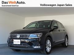 VW ティグアンTSIハイライン TEC PKG 認定中古車