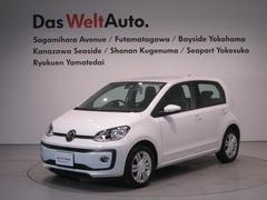 VW アップ!high up! メーカー保証付 認定中古車