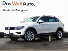 VW ティグアンTDI H/L 認定中古車 1年保証走行距離無制限