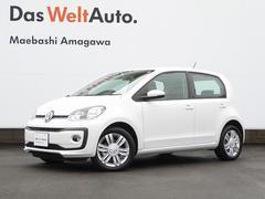 VW アップ!high up!4Door認定中古車 1年保証走行距離無制限