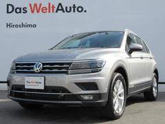 VW ティグアンTDI ハイライン 4MOTION ACC 認定中古車