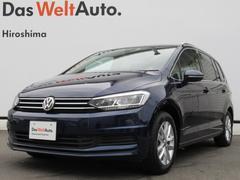 VW ゴルフトゥーランTSI コンフォートライン リアカメラ LED 認定中古車