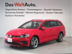 VW ゴルフヴァリアントTSI Rライン メーカー保証付 認定中古車