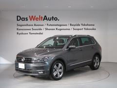 VW ティグアンディナウディオ エディション カタログギフト対象車両