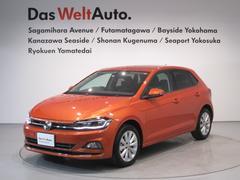 VW ポロTSI ハイライン メーカー保証付 認定中古車