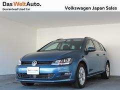 VW ゴルフヴァリアントTSIコンフォートライン 8インチナビ 認定中古車