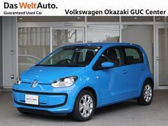 VW アップ!ムーブアップ スタイルエディション2 限定200台カラー