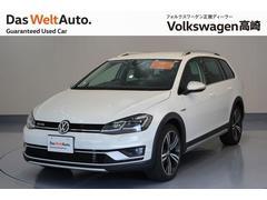 VW ゴルフオールトラックTSI 4MOTION 認定中古車一年間走行無制限保証