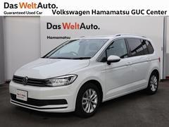 VW ゴルフトゥーランコンフォートライン ワンオーナー 禁煙車 認定中古車