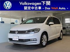 VW ゴルフトゥーランTSIハイライン ナビ ETC LED バックカメラ ACC