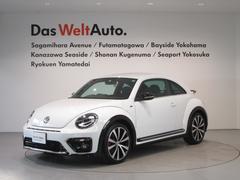 VW ザ・ビートル2.0 Rライン メーカー保証付 認定中古車