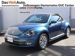 VW ザ・ビートル・カブリオレベースグレード 1オーナー 禁煙車 純正ナビ 認定中古車