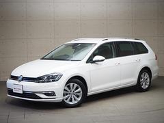 VW ゴルフヴァリアントTSIコンフォート LEDヘッドライト サポカー 認定中古車