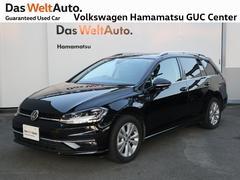 VW ゴルフヴァリアントCL 7.5モデル 1オーナー 禁煙車 純正ナビ 認定中古車