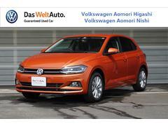VW ポロTSIハイライン セーフティパッケージ 認定中古車