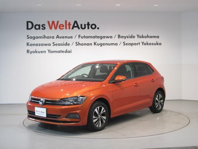 フォルクスワーゲン TSI コンフォートライン メーカー保証付 認定中古車