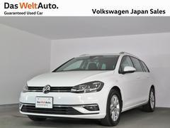 VW ゴルフヴァリアントTSIコンフォートラインMCモデル 禁煙 DWA認定中古車