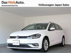 VW ゴルフヴァリアントTSI 7.5 コンフォートライン ワンオーナー