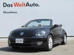 VW ザ・ビートル・カブリオレSDナビ Bカメラ ベージュレザー 認定中古車
