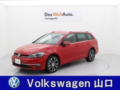 VW ゴルフヴァリアントTSI コンフォートライン マイスター 弊社試乗車