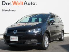 VW シャランTSI コンフォートライン セーフティーP 認定中古車
