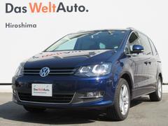 VW シャランTSI ハイライン 純正SDナビ Bカメラ 認定中古車