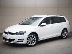 VW ゴルフヴァリアントTSI コンフォートライン コネクト 認定中古車 保証付き