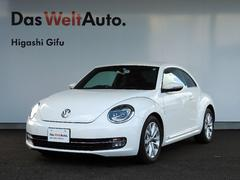 VW ザ・ビートルDesign Leather Package 認定中古車