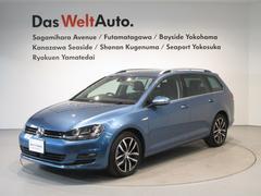 VW ゴルフヴァリアントTSI ハイライン メーカー保証付 認定中古車 ワンオーナー