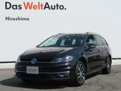 VW ゴルフヴァリアントTSI ハイライン Tech Edition 認定中古車
