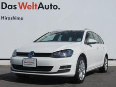 VW ゴルフヴァリアントTSI コンフォートライン Connect 認定中古車
