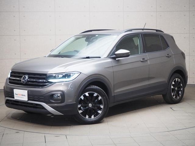 フォルクスワーゲン TSI 1st 認定中古車 新車保証継承無料
