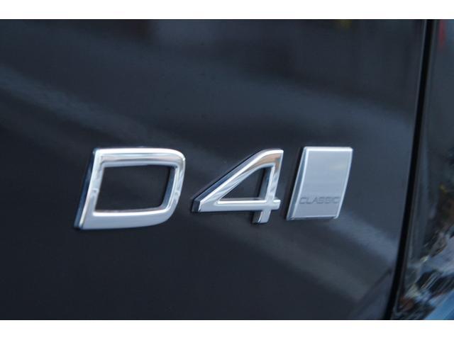 D4 Classic(7枚目)