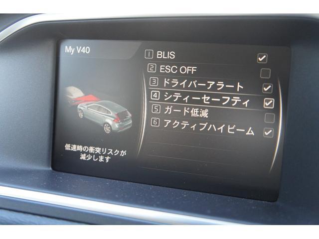充実の先進安全サポート機能が装備した車両となります