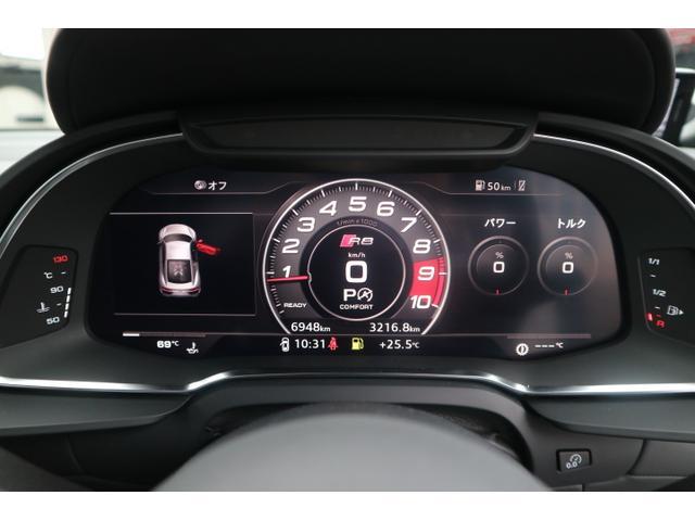 V10クーペ 5.2FSIクワトロ 正規ディ-ラ-車(12枚目)