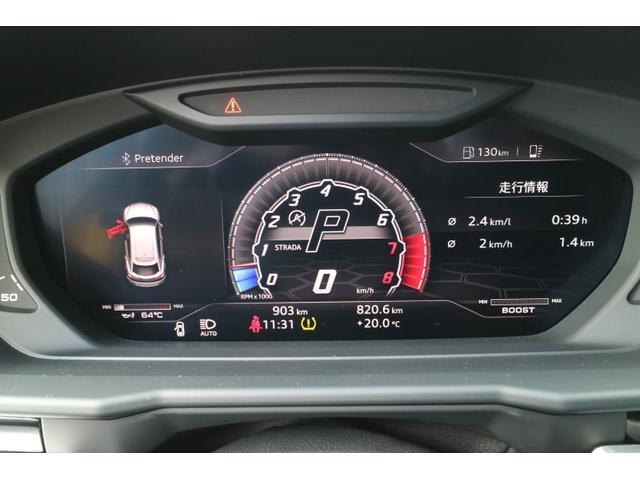 「ランボルギーニ」「ランボルギーニ ウルス」「SUV・クロカン」「岐阜県」の中古車16