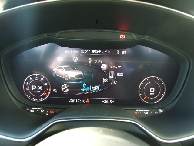 「アウディ」「アウディ TTクーペ」「クーペ」「愛知県」の中古車28