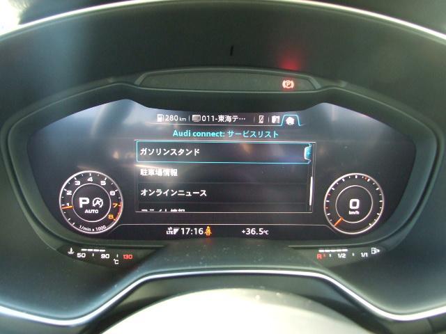 「アウディ」「アウディ TTクーペ」「クーペ」「愛知県」の中古車29