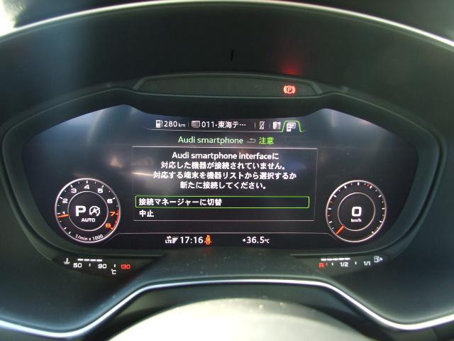 「アウディ」「アウディ TTクーペ」「クーペ」「愛知県」の中古車30